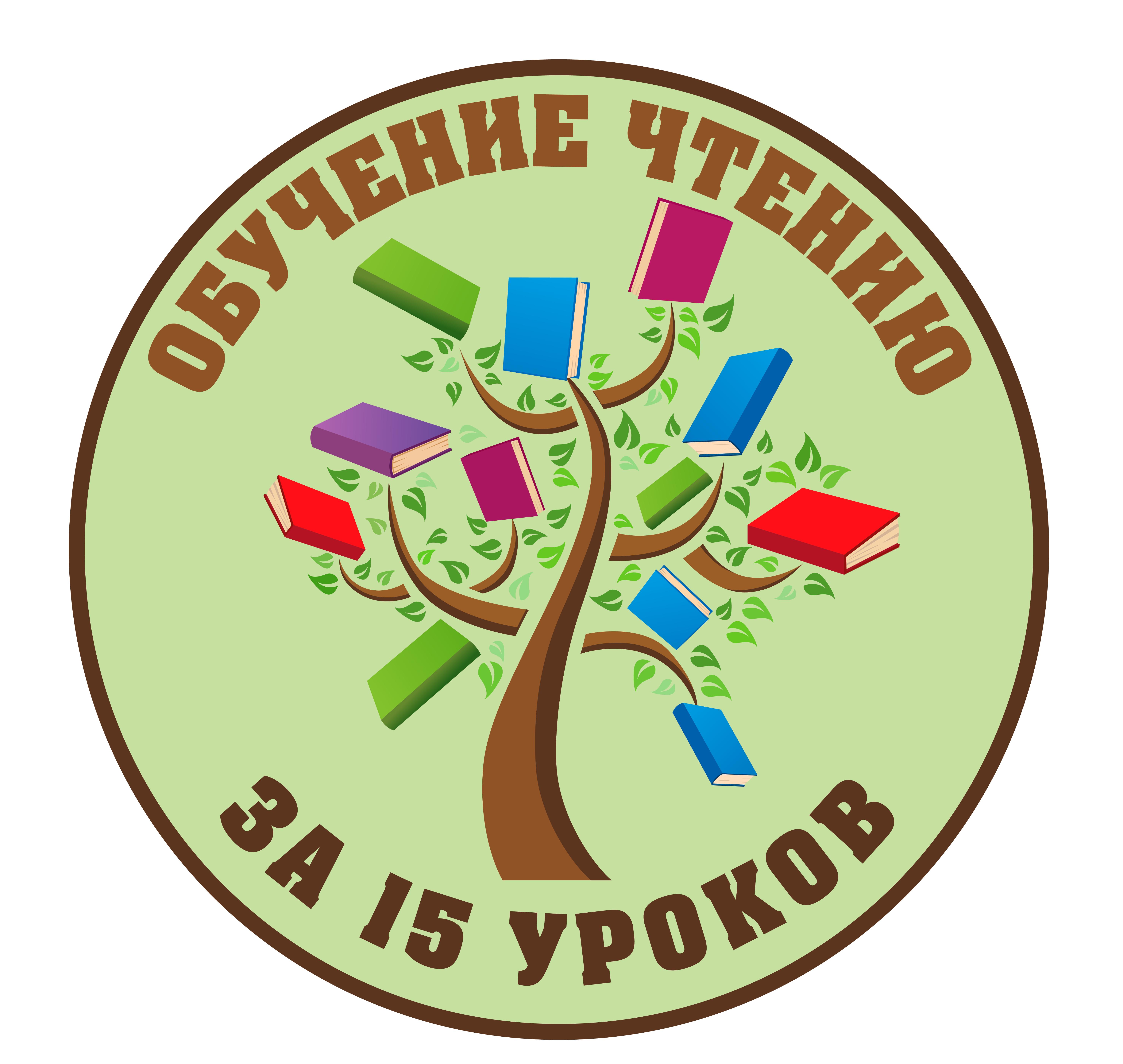 Логотип: Техника Чтение