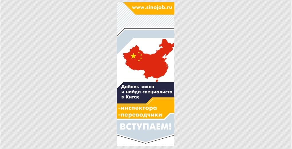 Портфолио по оформлению группы Специалисты из Китая
