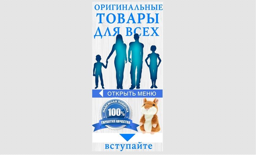 Оформлению группы ВКонтакте Оригинальные подарки