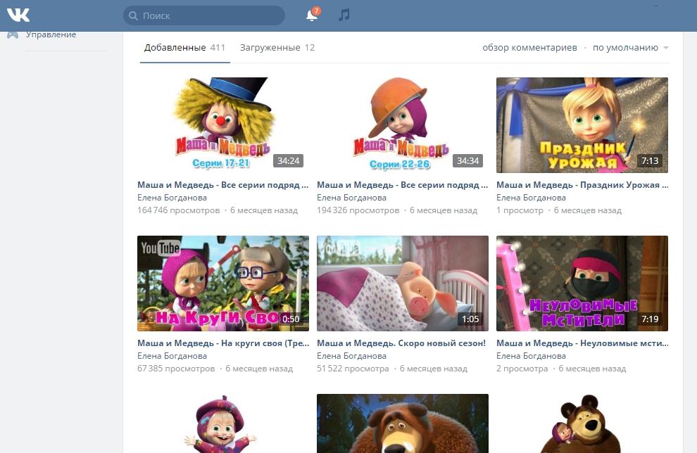 Продвижение Вконтакте магазина детских игрушек