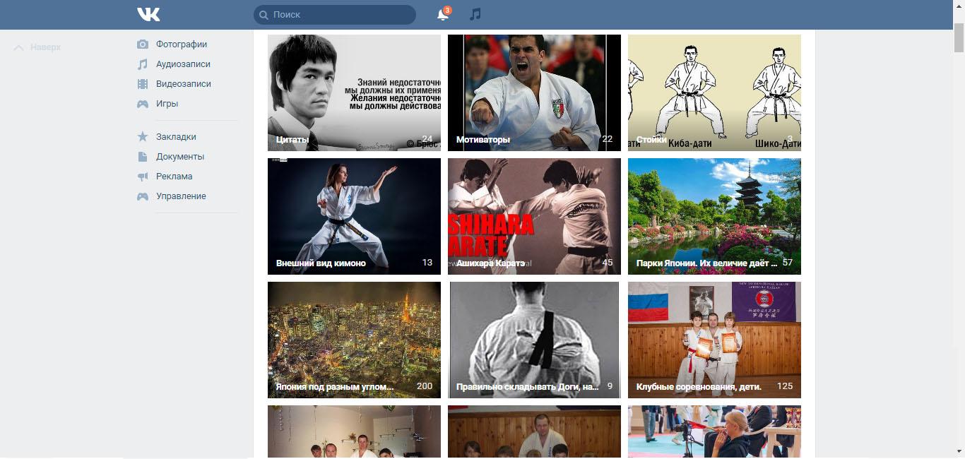 Продвижение Вконтакте секции по каратэ