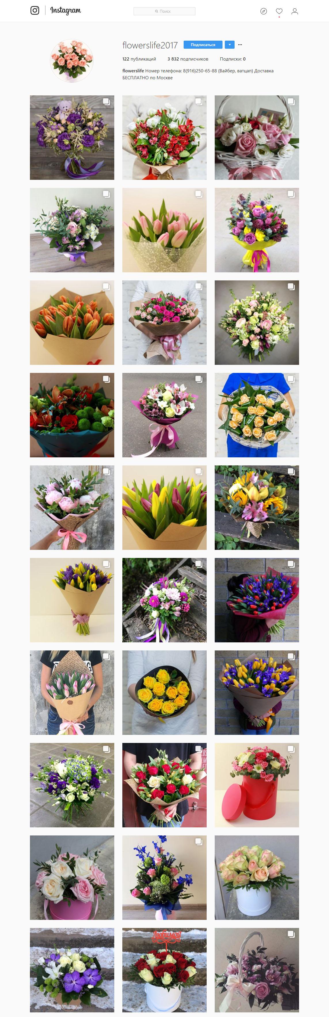 Продвижение инстаграм доставки цветов