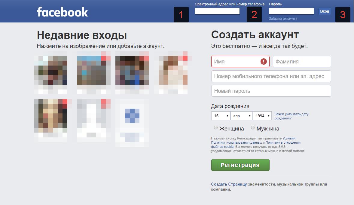 Как привязать карту к Facebook