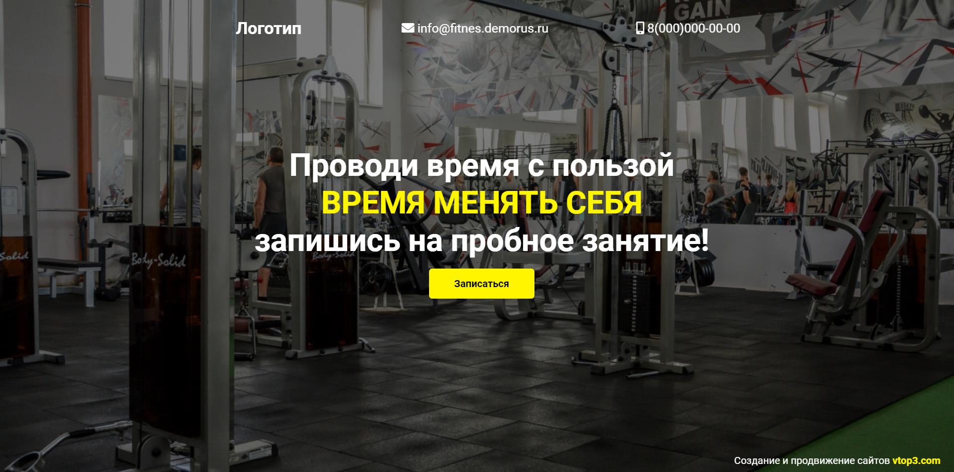 Создание Квиз Сайта