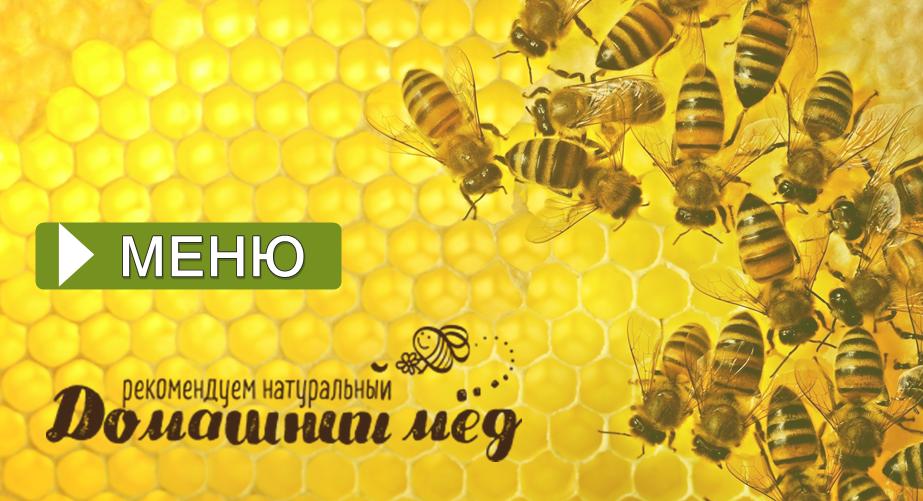 Оформление Вконтакте группы магазина мёда
