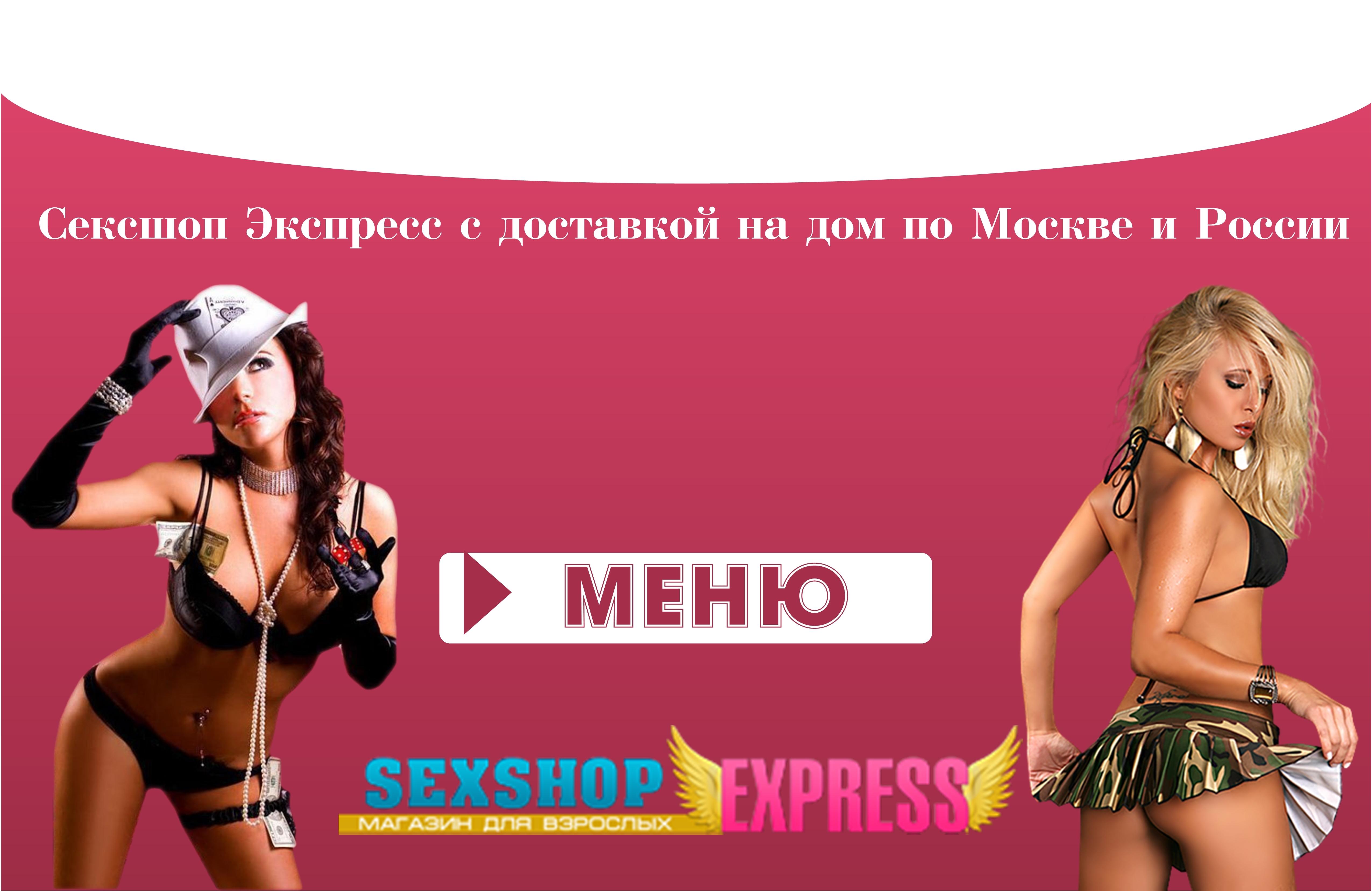 Оформление Вконтакте группы сексшопа