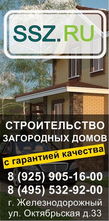 Оформление Вконтакте группы по строительству домов