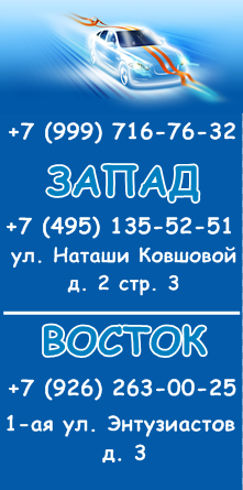 Оформление Вконтакте группы тонировки автомобилей