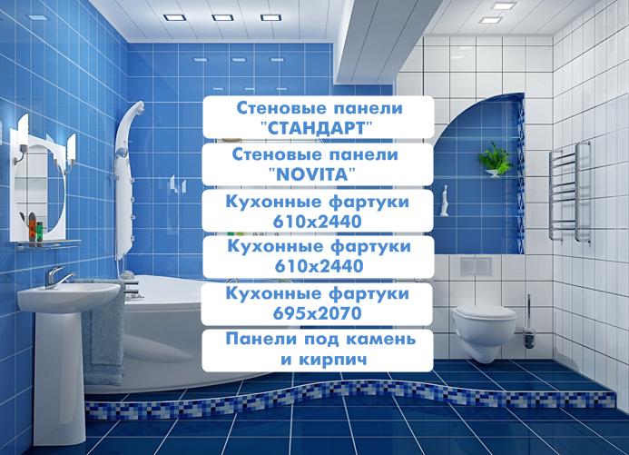 Оформление Вконтакте группы магазина кафельной плитки