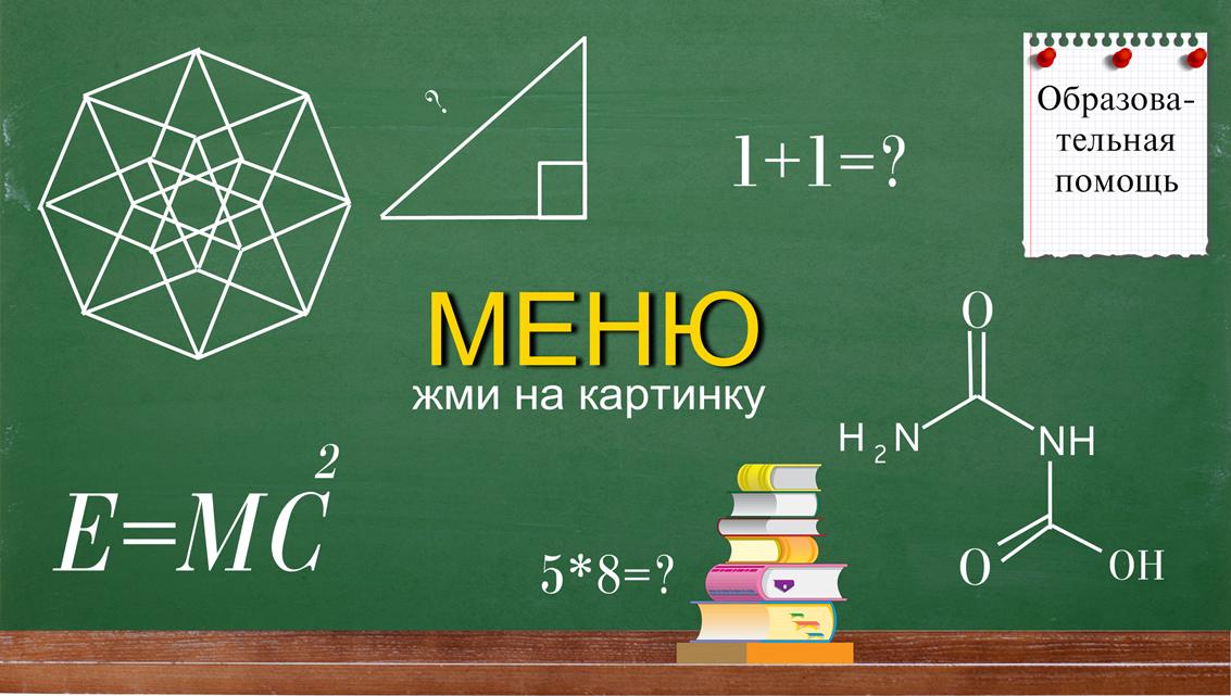Оформление Вконтакте группы дипломных работ