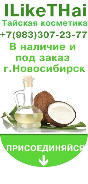 Оформление Вконтакте группы интернет-магазина косметики