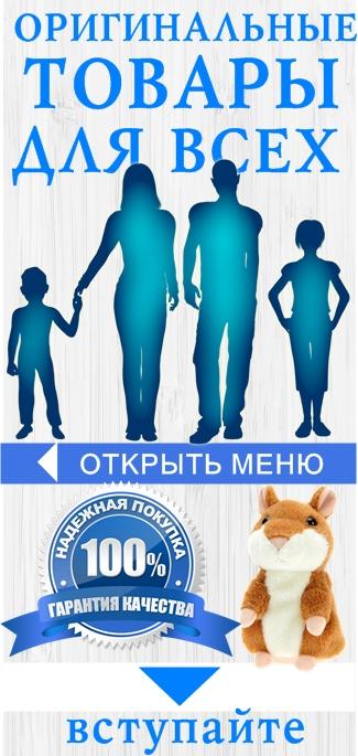 формление Вконтакте группы магазина подароков
